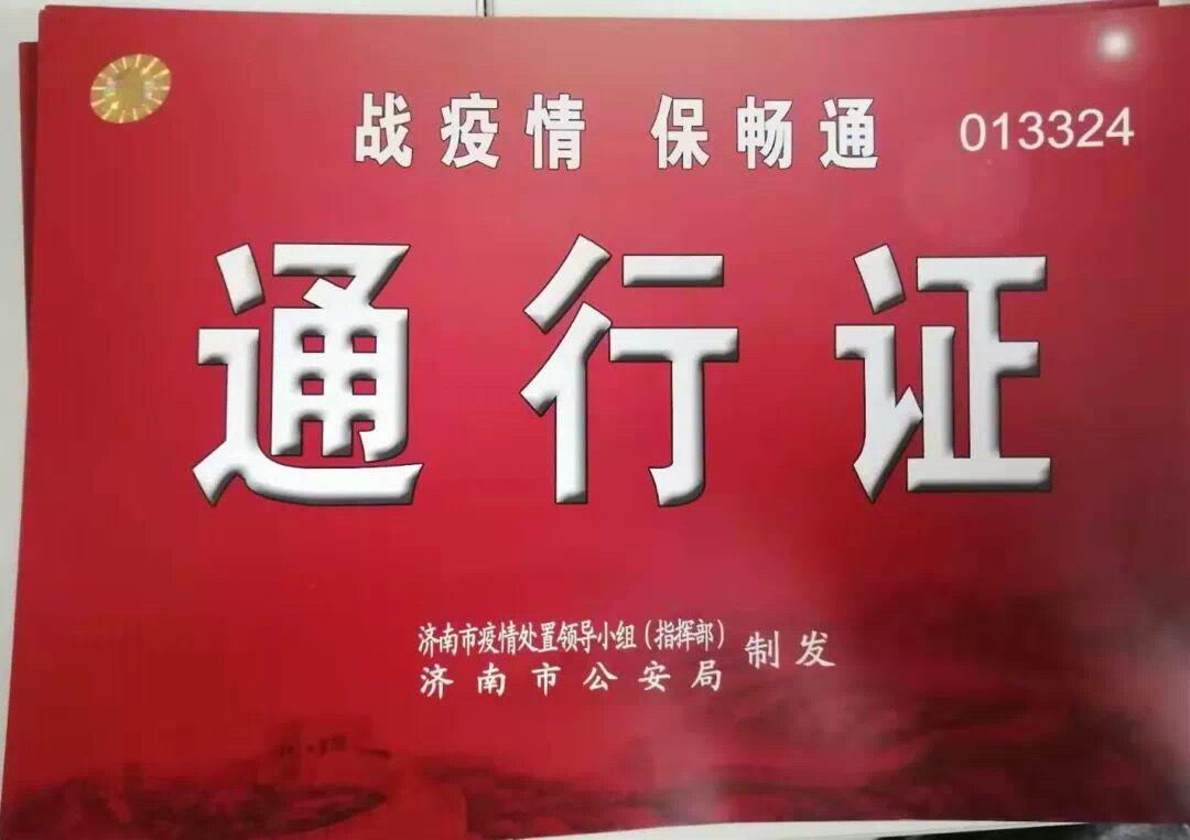 我是探路者,我为京沪高铁开路