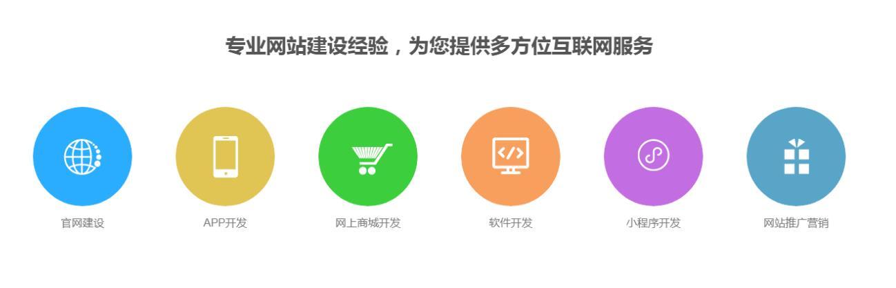 济南专业网站建设公司—嘉豪国际传媒0531—83188567