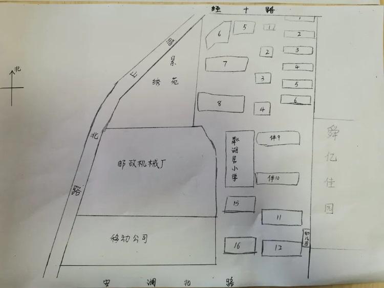 济南市槐荫区粼湖居小学四一中队梦想小队暑期社会实践